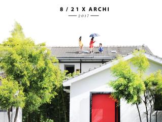 【建築計畫 / 821日】屋頂電影院