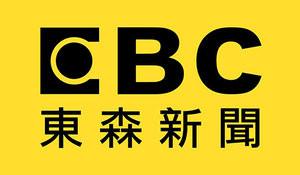 ebc+tiwan.jpg