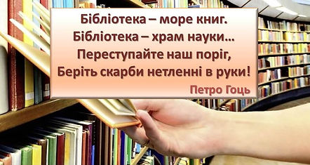 5 сл.jpg