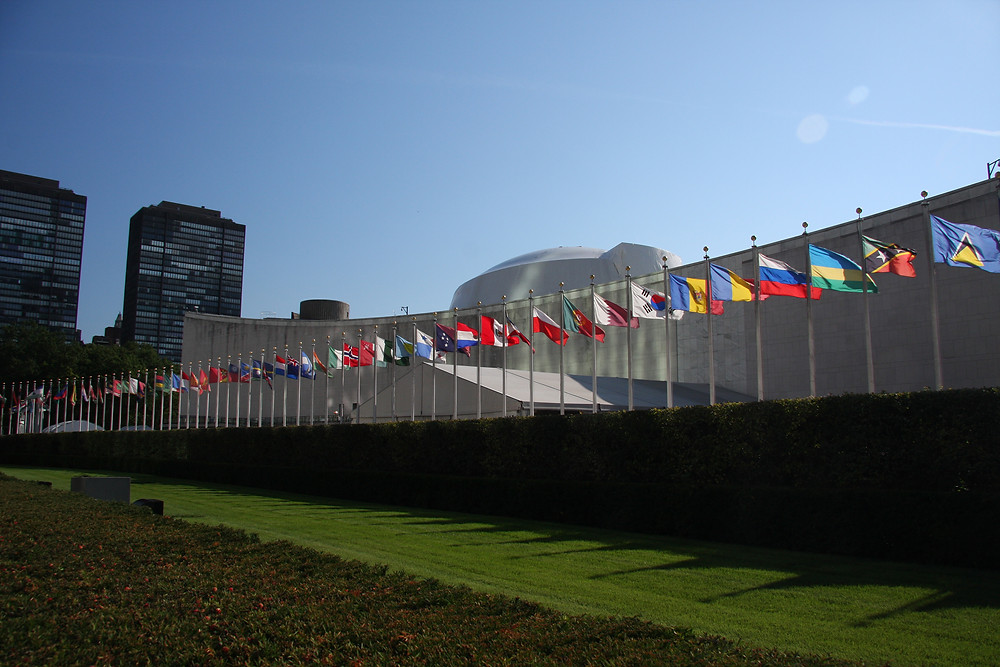 The United Nations building in New York