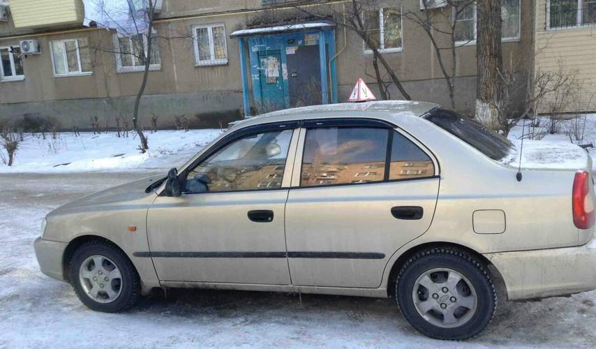 Hyundai Accent 2.jpg