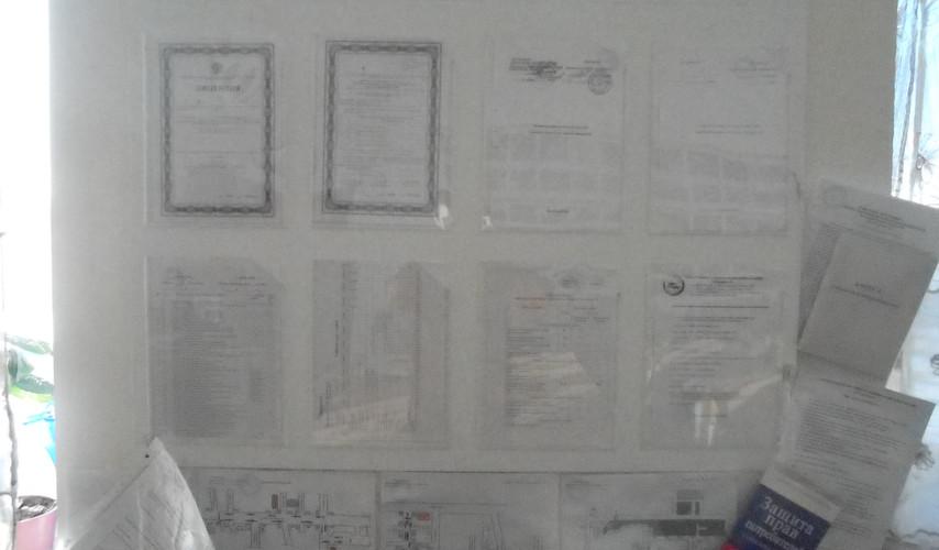 Дзержинского 1 (13).jpg