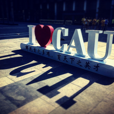 China Agricultural University, Beijing