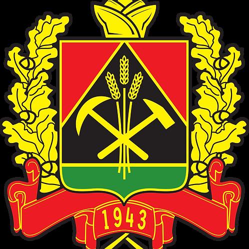 Прямой номер Кемерово (3842)