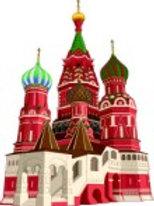 Прямой номер Москвы (499)