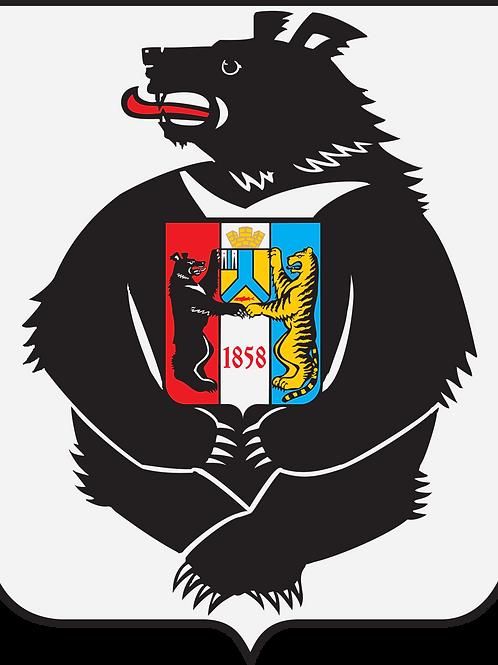 Прямой номер Хабаровска (4212)