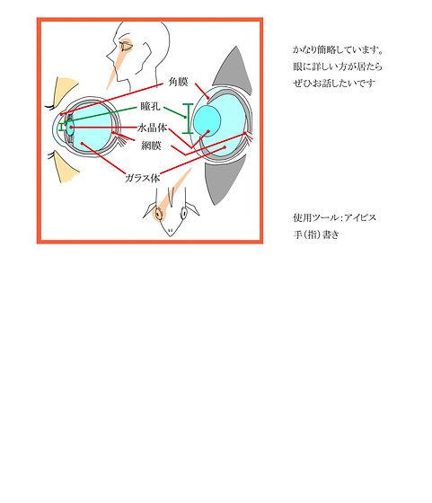 サイト用説明2.jpg