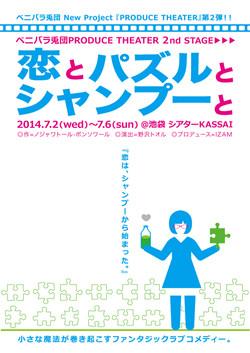 vol2_flyer_500