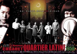 La Nouveau Cabaret Quartier Latin! 1