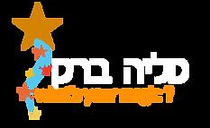 Talia Barak - Logo