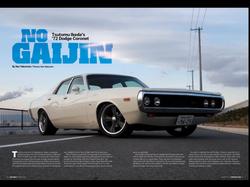 "'72 Dodge Coronet ""No Gaijin"""