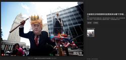 King Trump vs Immigrants