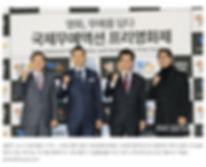 유오성액션프리영화제.JPG