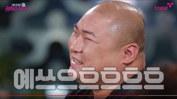 장지건권혁수사대캡처.JPG