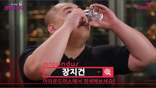 장지건권혁수사대캡처3.JPG