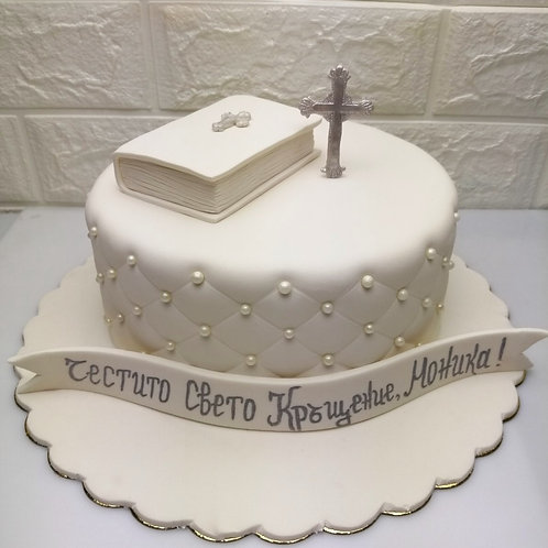 Специални торти