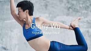 Ginny Wu
