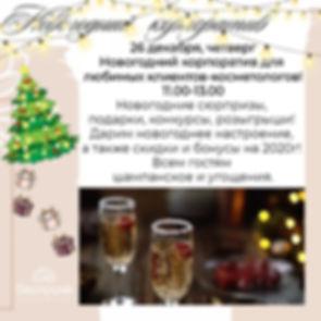 декабрь с5.jpg