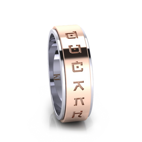 Nhẫn thiết kế chữ xoay 2 màu KJM0248