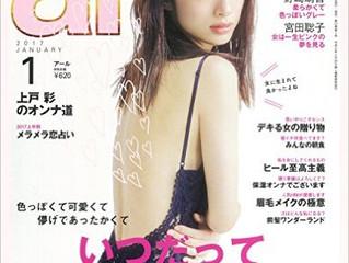 「ar」1月号に掲載されました。
