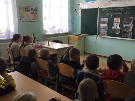 """Слава і шана ліквідаторам аварії на ЧАЕС"""