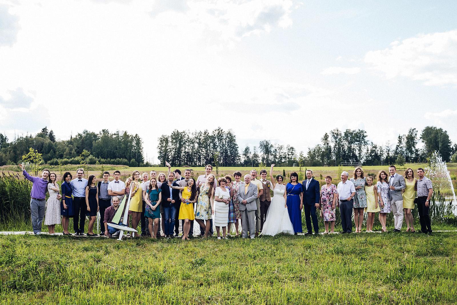 Общее фото с гостями