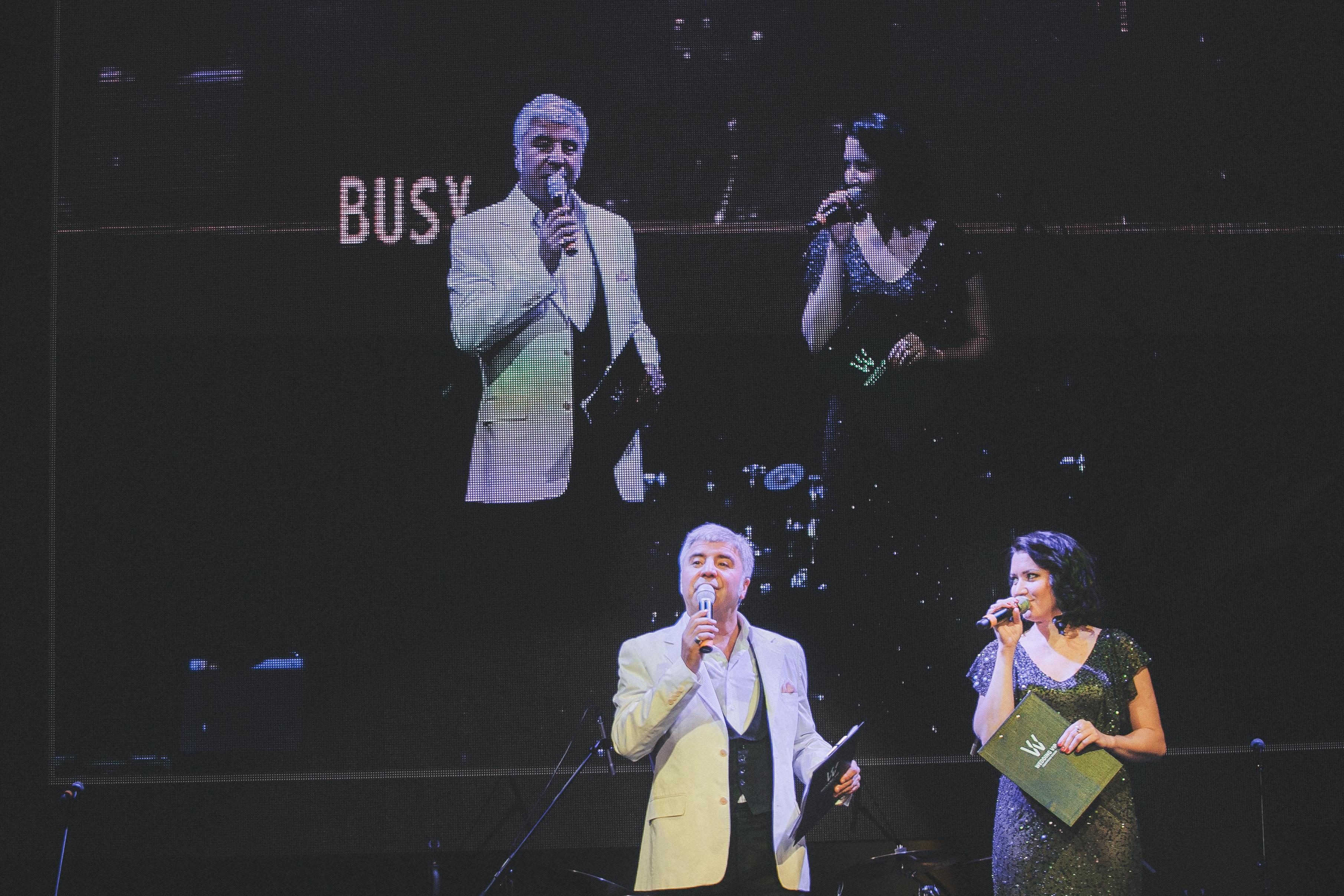 Евгения Кор и Сосо Павлиашвили