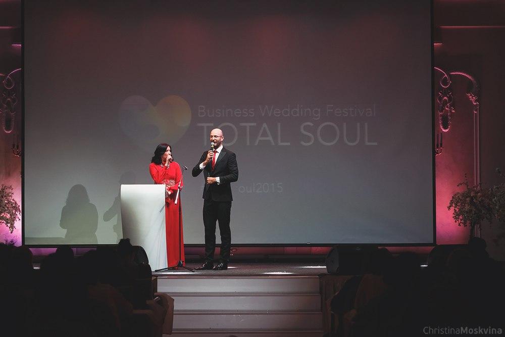 Евгения Кор и Дмитрий Кузеняткин