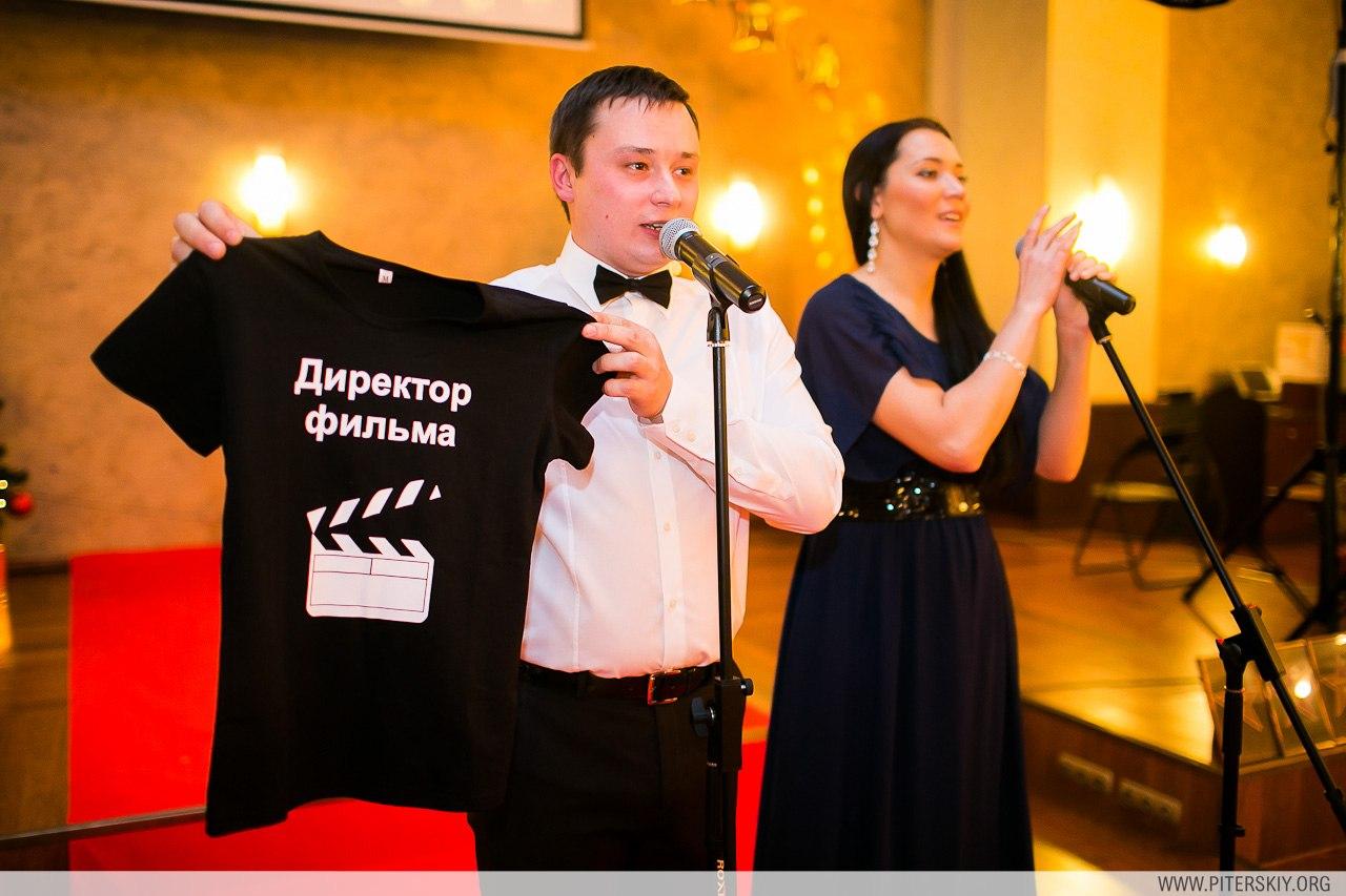 Евгения Кор и Алексей Портнягин