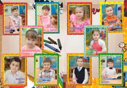 Выпускной альбом для детского сада 1