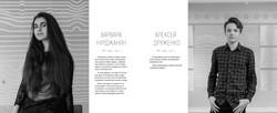 Выпускные альбомы Black&White