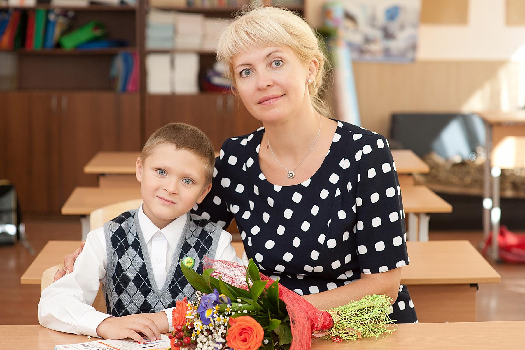 Фото с учителем