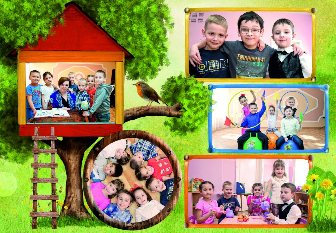 Выпускной альбом для детского сада 5
