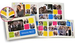 Выпускной фотоальбом для школы №2