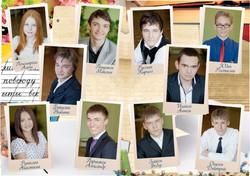 Выпускной фотоальбом для школы №1