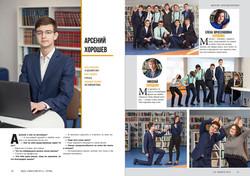 Выпускной журнал GRADUATE 1