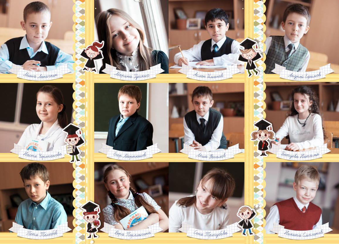 Выпускной фотоальбом для 4 класса №4