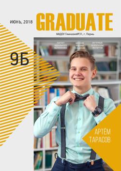Выпускной журнал GRADUATE обложка сперед
