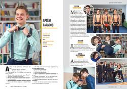 Выпускной журнал GRADUATE 3