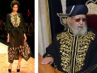 Politics, Religion and Fashion in Israel