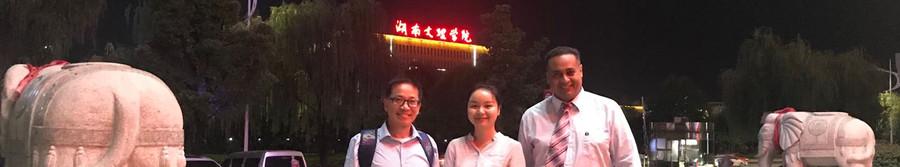 WeChat Image_20190801212336.jpg