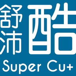 Super Cu+ Spray 舒沛酷