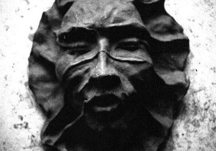Masque Voilé.JPG