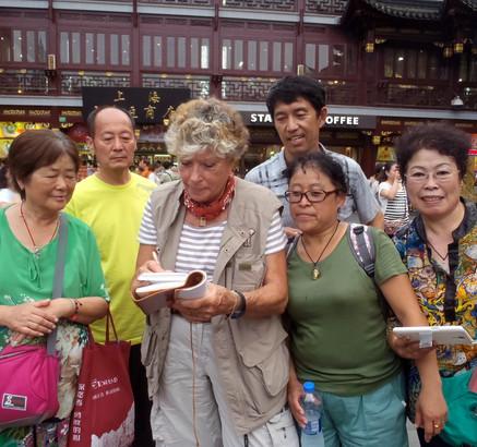 China 2014 (2).jpeg