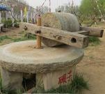 Discussion sur l'origine et l'application du moulin à farine de blé