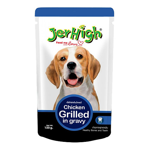 JerHigh Chicken Grilled in Gravy 120G (ONE day advance ordering)