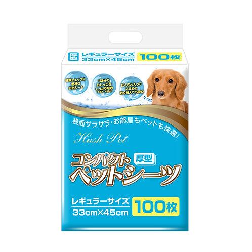 Hush Pet Sheets 300x450 (S) 100's