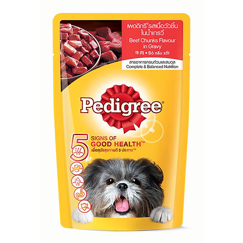 Pedigree Puppy Chunks & Gravy 130G (Minimum Order of 6 packs)