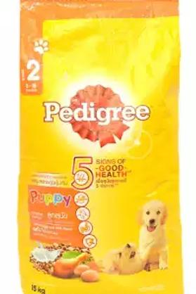 Pedigree Puppy Chicken & Egg 15KG