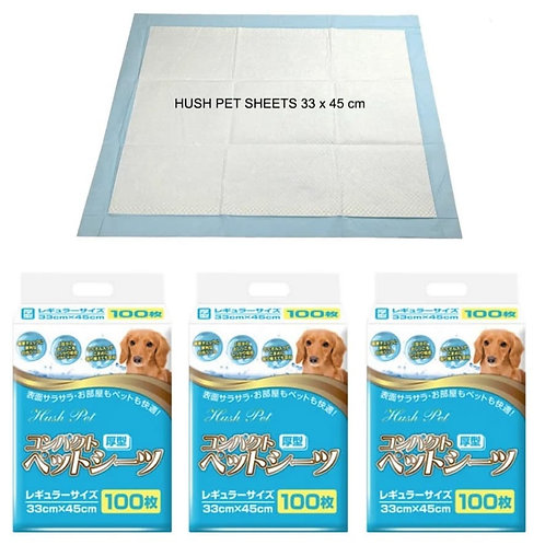 Hush Pets Training Pad Small 300x450 100 Sheets